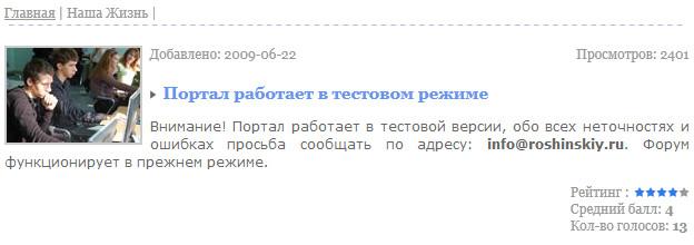 first-news